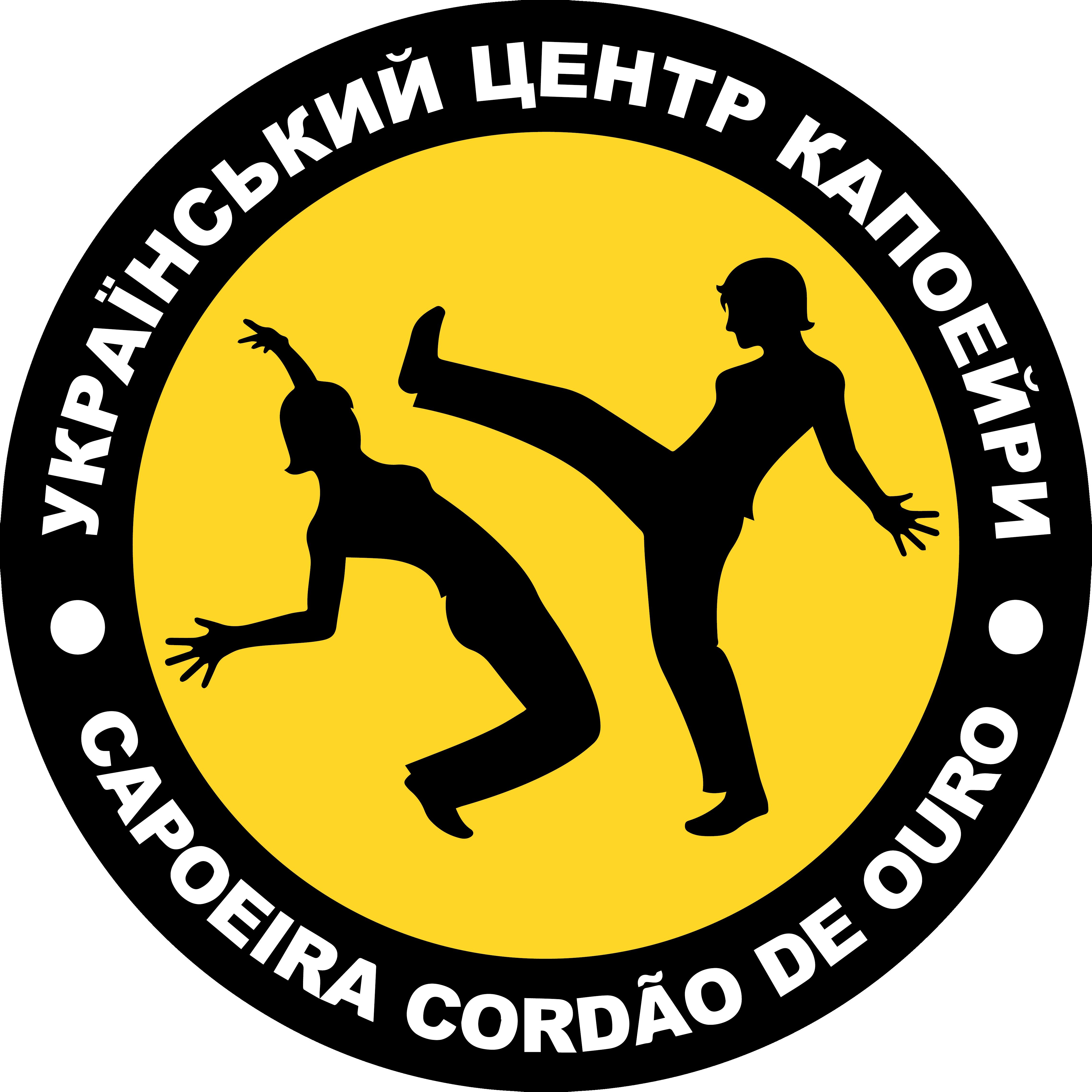 Capoeira Lviv